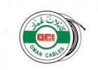 www.omancables.com